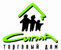 Торговый дом «Сигма»