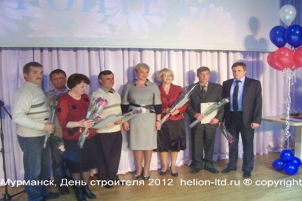 День строителя в Мурманске-2012