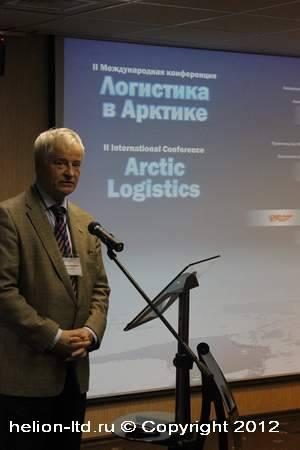 Вторая международная конференция «Логистика в Арктике»
