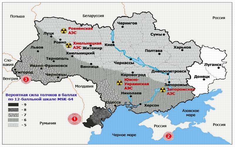 Деление Украины по зонам сейсмоопасности