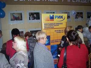 Выставка-семинар для мурманских строителей