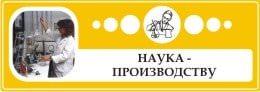 Научные исследования в Мурманской области