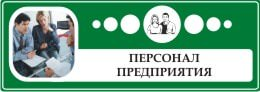Кадры для промышленности Мурманской области