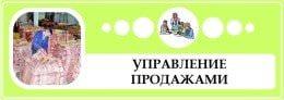 Торговый комплекс в Мурманской области