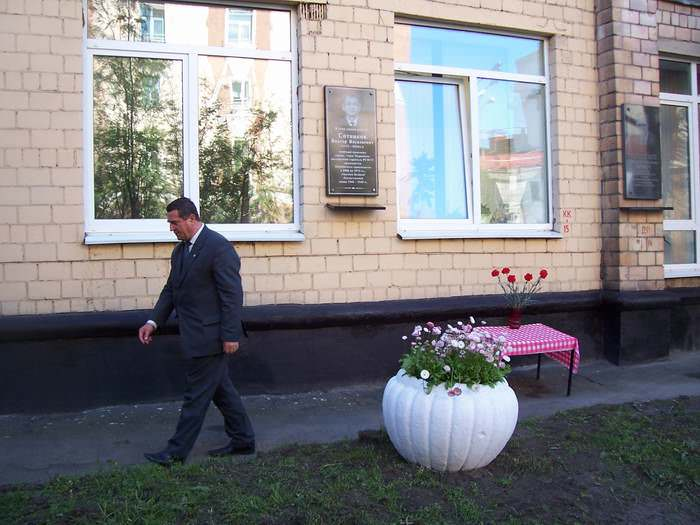 День строителя в Мурманске - 2009