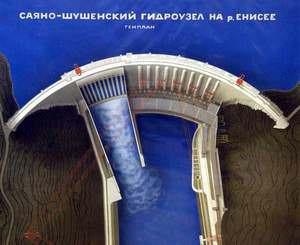 Саяно-Шушенский узел