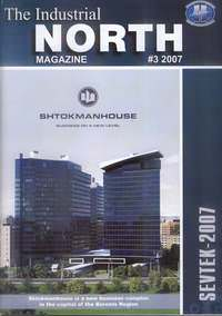 cover032007